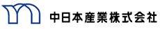 中日本産業株式会社